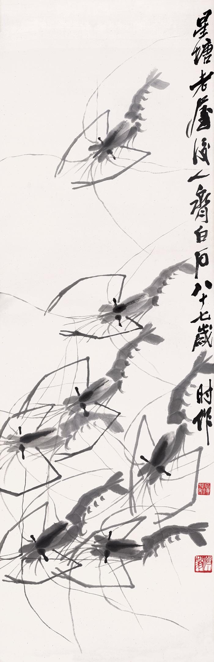 齐白石 墨虾图 纸103.4x33.3(天津博物馆)